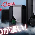 小型・高性能・リーズナブルなパソコン工房「LEVEL∞ C-Classシリーズ」