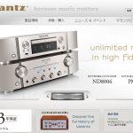音響機器専門メーカー「マランツ」が実況配信を支援